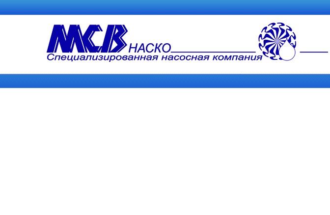 Насос К 100-80-125